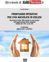 PRONTUARIO OPERATIVO PER IVA AGEVOLATA IN EDILIZIA