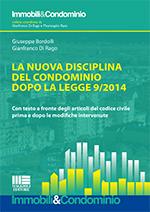 La nuova disciplina del condominio dopo la legge 9/2014