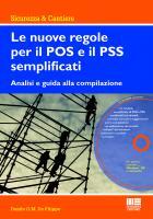 Le nuove regole per il POS e il PSS semplificati