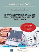 Ebook + FAD La contabilizzazione del calore negli edifici con riscaldamento centralizzato